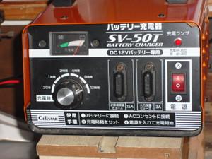Cimg3522