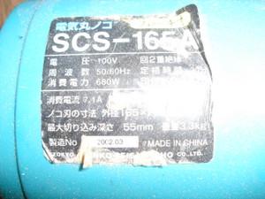 Cimg4473